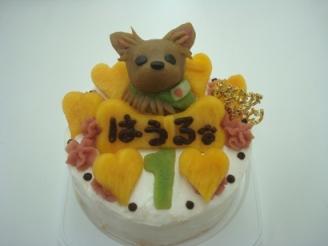 1才のケーキ