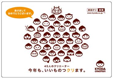スクリーンショット(2012-01-05 18.20.35).png