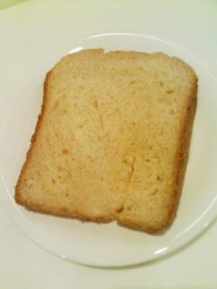 黒糖きなこパン.jpg