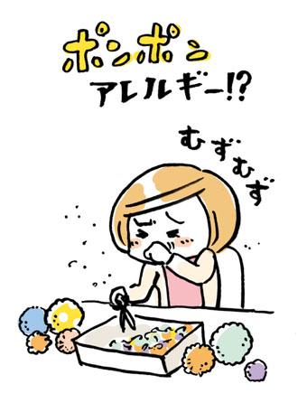 fb8_小.jpg