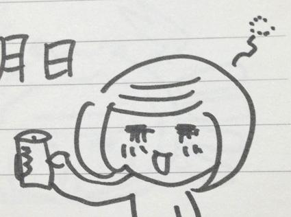 置きメモ10.jpg