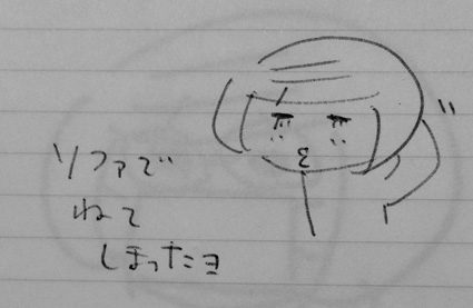 置きメモ_ソファ1.jpg