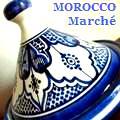 モロッコっ雑貨専門店 MOROCCO Marche モロッコマルシェ