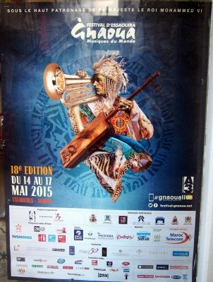 グナワフェスティバル2015