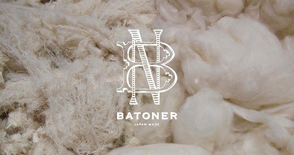 BATONER2[1].jpg