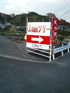 xmasTREE入口