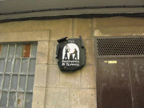 サンセバスチャンの鉄工房