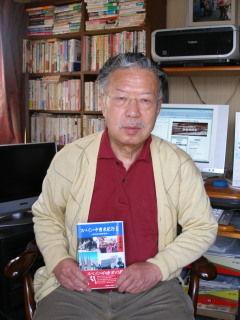 「スペイン・中南米紀行 ?」の著者佐藤久男さん
