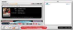 YahooSoundStation