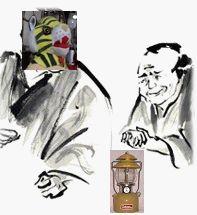 Tiger-Daikan 2