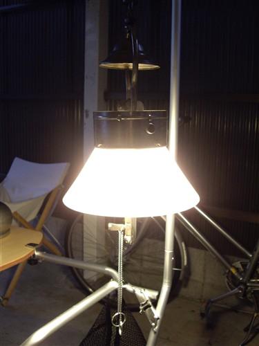 #25 lamp