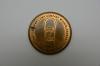Coleman medal 1915