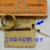 クリーニングニードル Q99 Q77