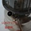 LQ427用ポンプカップ