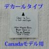 ディレクションディスクCanada デカール