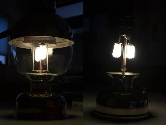 Arc lantern