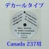 237ディレクションディスク