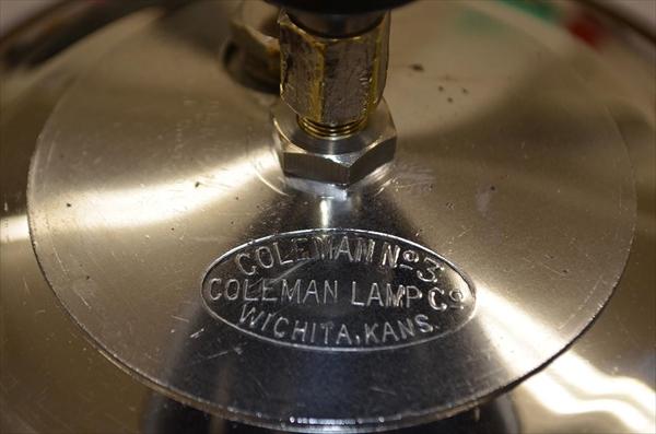 Coleman 3R
