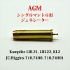 AGMジェネレーター