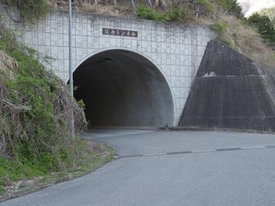 追分トンネル