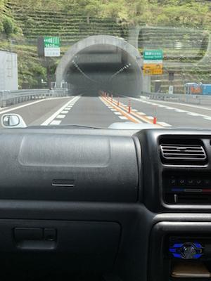樽峠トンネル
