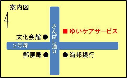 会社の地図