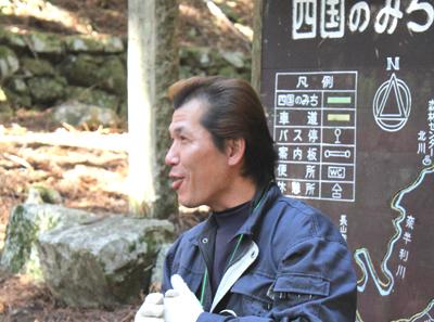 佐喜浜ツアー田村さん