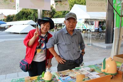 2012都市緑化祭01