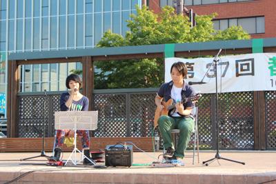 2012都市緑化祭Swanfee