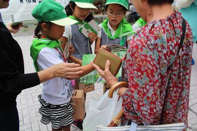 2012都市緑化祭街頭