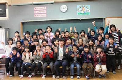 野市小学校4-3集合写真