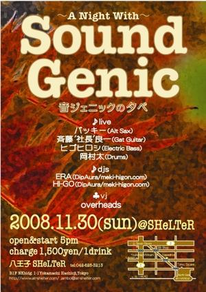Sound Genic 2008/11/30