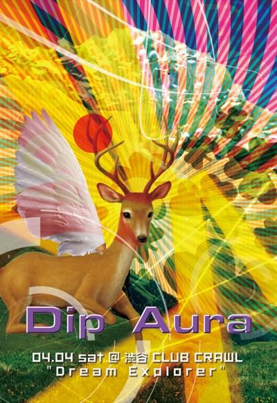 DipAura 2009/04/04