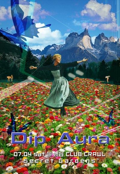 DipAura 2009/07/04