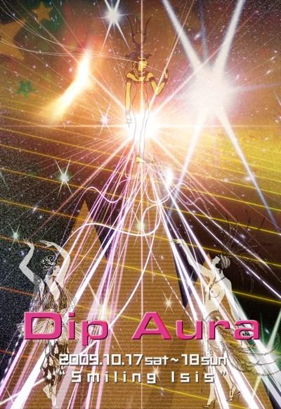 DipAura 2009/10/17