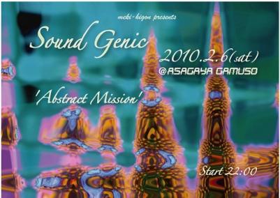 Sound Genic 10/02/06