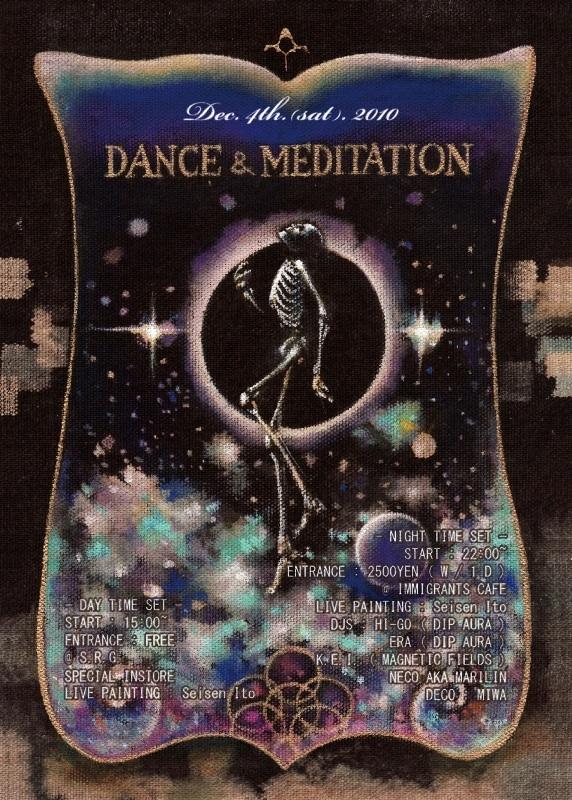 101204 DANCE & MEDITATION