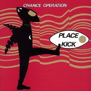 PLACE KICK
