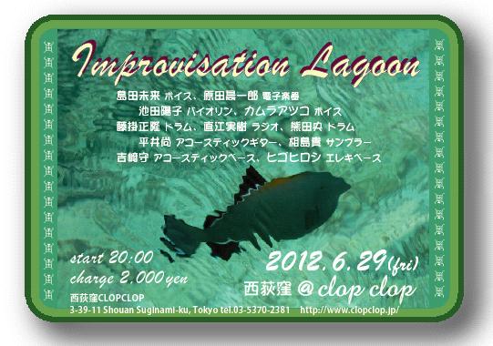 12/06/29 improvisation lagoon