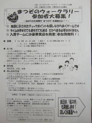 20111013_4710110.jpg