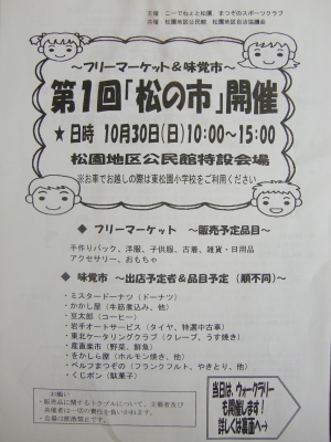 20111013_4710111.jpg