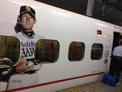 ポンちゃん新幹線
