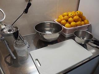 柚子加工2