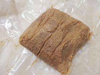 長寿味噌麦赤1