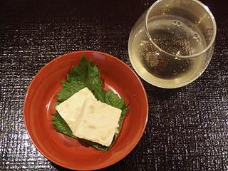 クリームチーズの味噌漬け1806