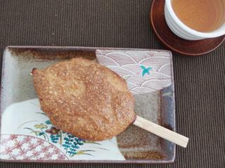 麦味噌で五平餅1809