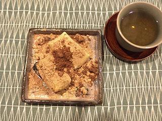 きび餅1811