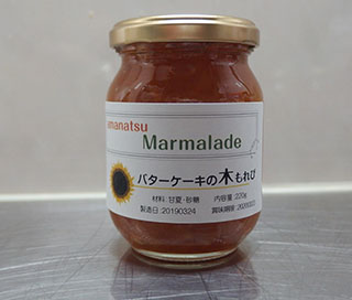 甘夏マーマレード19041