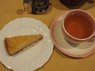 アップサイドダウンとお茶1904
