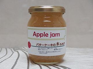 りんごジャム1911